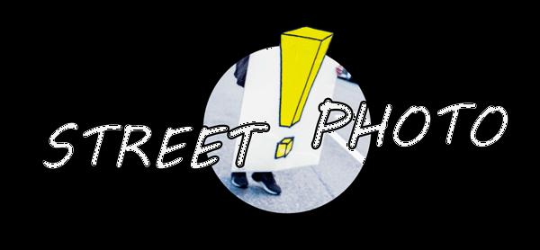 Streetphototip-Logo-Rotated-black-2